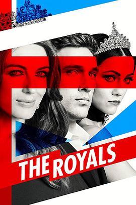 王室 第四季的海报