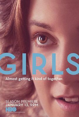 都市女孩 第二季