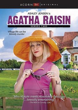 阿加莎·瑞森探案集 第二季的海报