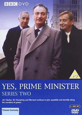 是,首相 第二季的海报