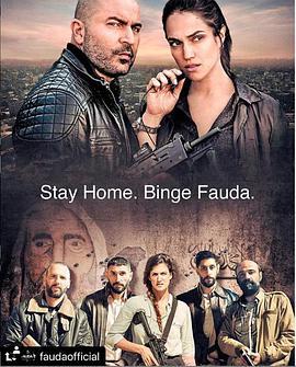 高墙边的混乱 第三季的海报