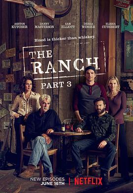 牧场趣事 第三季的海报