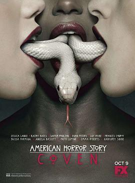 美国恐怖故事:女巫集会 第三季的海报
