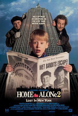 小鬼当家2的海报