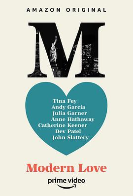 现代爱情的海报