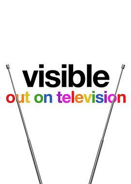 从暗到明:电视与彩虹史的海报
