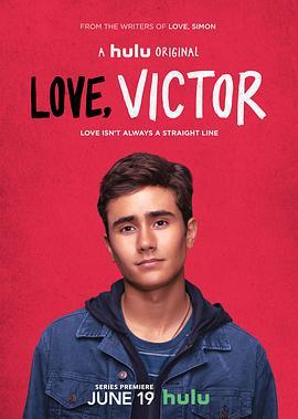 《爱你,维克托 第一季》全集/Love, Victor Season 1在线观看