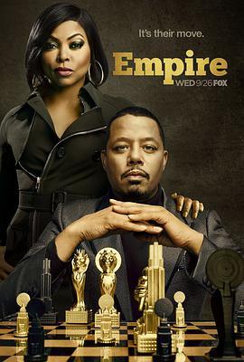 嘻哈帝国 第五季的海报