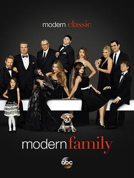 摩登家庭 第五季的海报