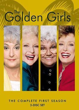 黄金女郎 第一季的海报