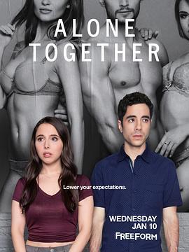 一起单身 第一季的海报