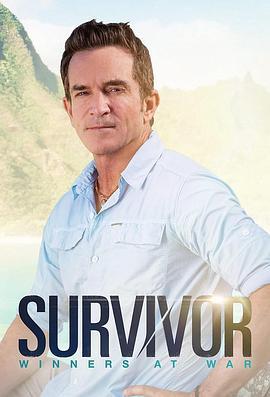 幸存者:王者决战 第四十季的海报