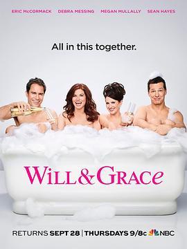 威尔和格蕾丝 第九季的海报
