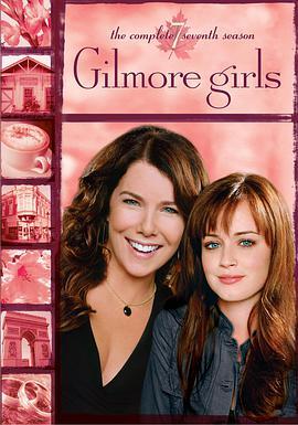 吉尔莫女孩 第七季的海报