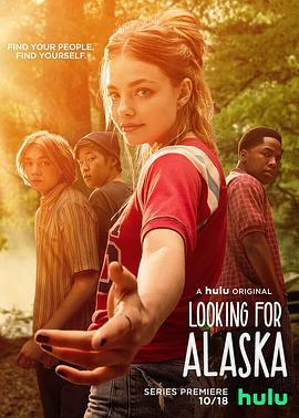 寻找阿拉斯加的海报
