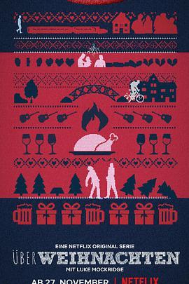 我的疯狂圣诞的海报