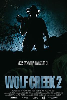 狼溪2的海报