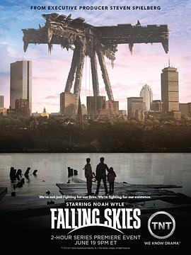 陨落星辰 第一季的海报
