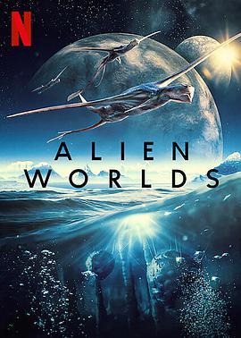 外星世界的海报