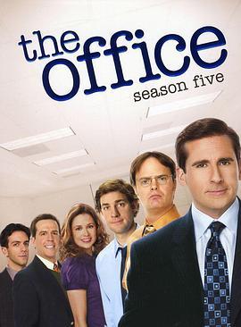 办公室 第五季的海报