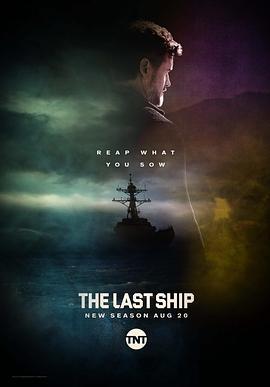 末日孤舰 第四季的海报