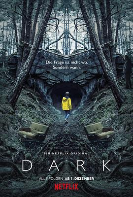 暗黑 第一季的海报