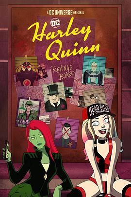 哈莉·奎茵 第二季的海报