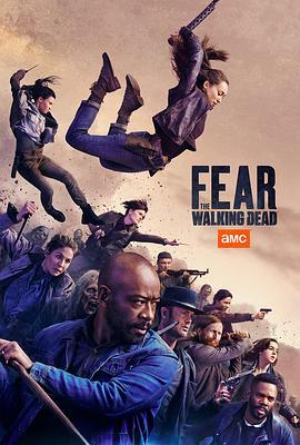 行尸之惧 第五季的海报