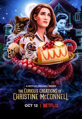 克里斯汀·麦康内尔的怪奇造物 第一季的海报