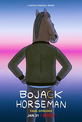马男波杰克 第六季的海报