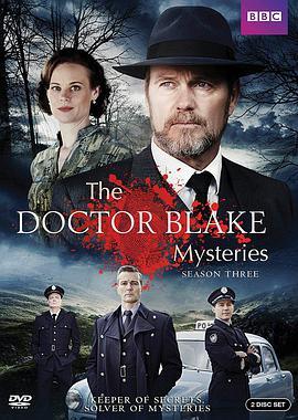 布莱克医生之谜 第三季的海报