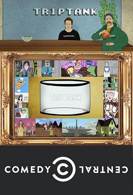 卡通一箩筐 第二季的海报