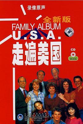 走遍美国的海报