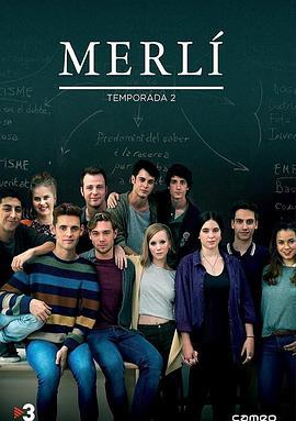校园哲学家 第二季的海报