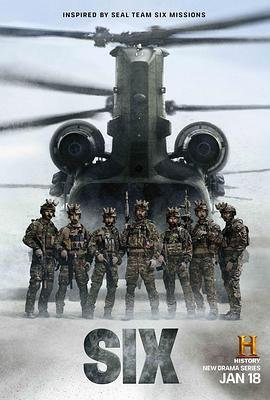 海豹六队 第一季的海报