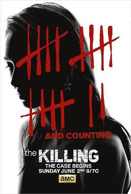 谋杀 第三季的海报