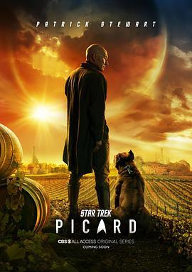 星际迷航:皮卡德 第一季的海报
