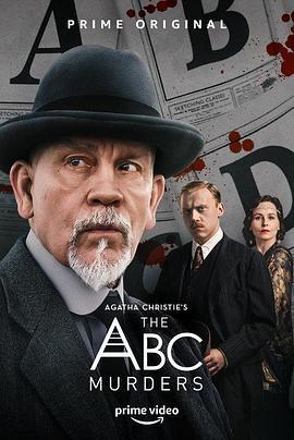 ABC谋杀案的海报