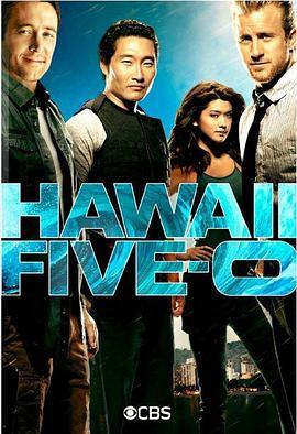 夏威夷特勤组 第六季的海报