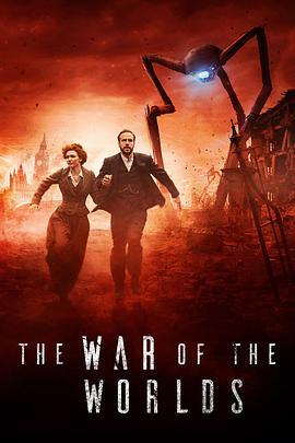 世界之战的海报