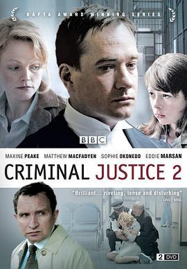 司法正义 第二季的海报