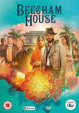 《比彻姆大宅 第一季》全集/Beecham House Season 1在线观看