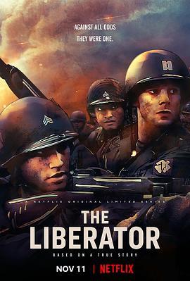 解放者:欧陆决战500天的海报