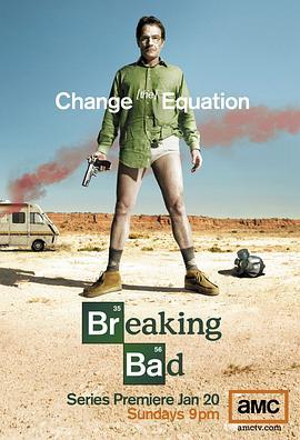 绝命毒师 第一季的海报