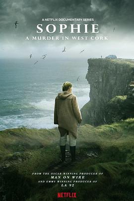 苏菲之死:爱尔兰离奇血案的海报