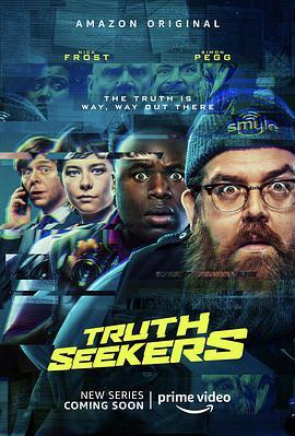 真相探寻者的海报