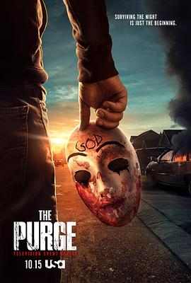 《人类清除计划 第二季》全集/The Purge Season 2在线观看