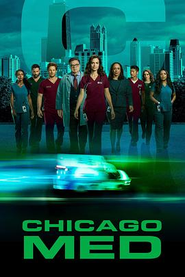 《芝加哥急救 第五季》全集/Chicago Med Season 5在线观看