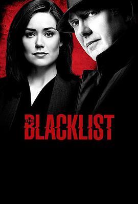 罪恶黑名单 第五季的海报