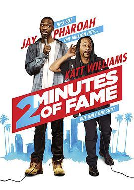 2分钟的成名的海报